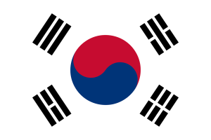 The South Korean flag. (OpenClips via Pixabay)