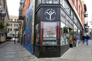 The famous San Francisco independent bookstore City Lights is shown Oct. 19, 2011. (nito100/iStock)