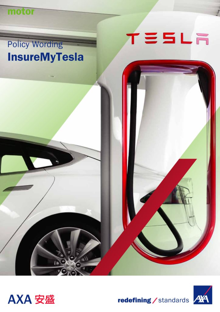 The cover of an AXA InsureMyTesla sample policy. (Provided by AXA)